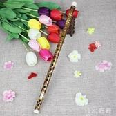 笛子 小學生兒童成人初學者入門橫笛專業教學吹演奏笛子樂器 LC2316 【VIKI菈菈】