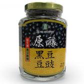 【台灣尚讚愛購購】滿州鄉農會-原釀黑豆乾豆鼓180g