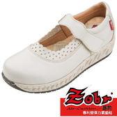 ZOBR路豹  女真皮娃娃氣墊鞋 H199系列