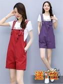 吊帶褲 紫色背帶短褲套裝女夏2020新款韓版款式你洋氣小個子五分吊帶褲 VK1433
