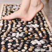 精品中密雨花石按摩垫天然鹅卵原石足底脚底按摩器走毯指压板QM    西城故事