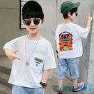 2020夏裝新款男童短袖t恤兒童潮童裝中大童寬鬆棉質半袖韓版上衣4 OO9715『科炫3C』