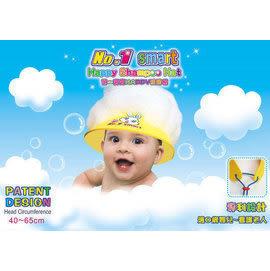 『121婦嬰用品館』第一寶寶 HAPPY洗頭帽 - 黃色
