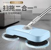 手推式掃地機網紅掃把家用神器掃帚魔術笤帚打掃簸箕拖地套裝組合暖心生活館