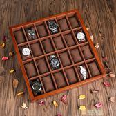 復古風24格實木木質手錶盒高檔收藏收納盒二十四只裝wy全館滿千89折