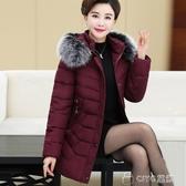媽媽冬裝羽絨棉衣冬季中長新款加厚棉襖40歲50中老女裝棉服外套 ciyo黛雅