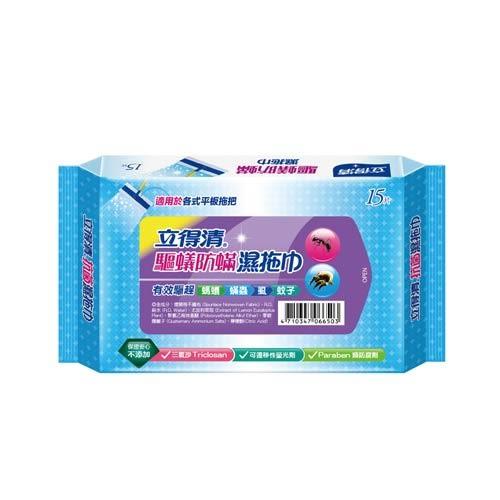 【立得清】防螞蟻除塵蟎濕拖巾 環保天然
