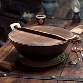 鑄鐵鍋 父子雙耳生鐵鍋老式圓底大鐵鍋家用加厚鑄鐵炒鍋無涂層不粘鍋 有緣生活館