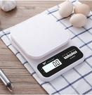 廚房秤電子稱烘焙精準家用0.1g高精度