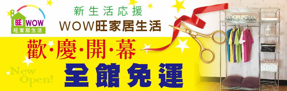 lungwang58-headscarf-dd56xf4x0948x0301-m.jpg