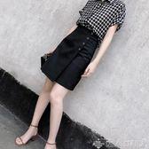 A字裙夏新款韓版高腰半身裙中裙A字裙百搭顯瘦黑裙一步短裙職業裙 潮人女鞋