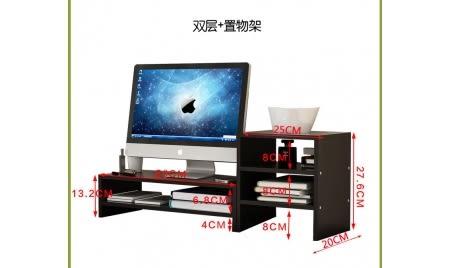 電腦顯示器桌面增高架子(現貨+預購)
