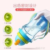 愛得利吸管杯兒童小孩防摔1-3歲幼兒園飲水壺 寶寶喝水杯子帶吸管『潮流世家』