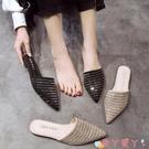 穆勒鞋水鉆包頭半拖鞋女2021夏季新款平底低跟穆勒鞋個性外穿尖頭涼拖潮 愛丫 新品