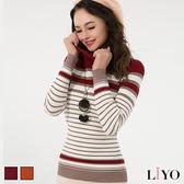 LIYO理優高領撞色條紋針織上衣E647002