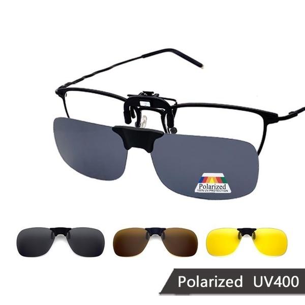 【南紡購物中心】【SUNS】磁吸式偏光夾片 經典款墨鏡/太陽眼鏡 抗UV(T059)