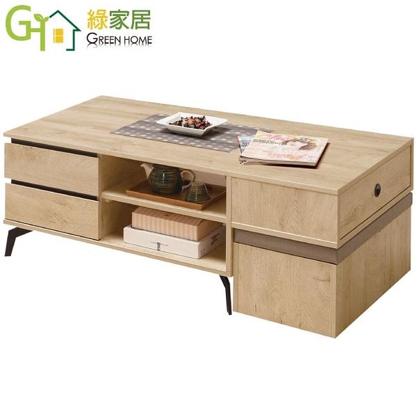 【綠家居】蓓朵 時尚4尺木紋大茶几(二色可選+附贈收納椅凳一張)