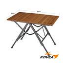 [Kovea]BT快速折收竹板桌-可調高M(KN8FN0115)