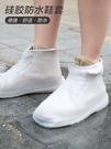 雨鞋硅膠耐磨雨天防水鞋套透明防滑雨鞋套家...