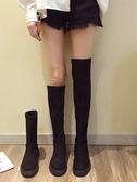 彈力長靴女款秋款新款靴子小個子胖mm腿粗加絨冬款不過膝靴冬