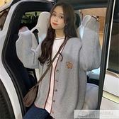 新款春秋毛衣開衫女針織衫外套可愛慵懶風寬鬆韓版網紅外穿毛衣潮 牛轉好運到