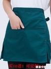 半身短圍裙服務員女半截裙墨綠色男士酒店西餐咖啡廳廚師定制裙子 創意新品