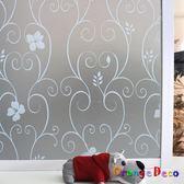 壁貼【橘果設計】白色圖騰 玻璃貼 90*500CM 防曬抗熱 透明玻璃變磨砂玻璃 壁紙 壁貼
