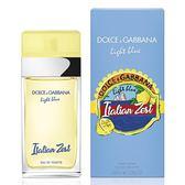 【人文行旅】DOLCE & GABBANA Italian Zest 熱情仲夏限量女性淡香水100ml