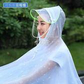 雨衣 自行車 雙帽檐單人男女電動單車成人騎車透明可愛韓版騎行雨披 俏腳丫