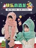 兒童可愛帽子女秋冬天冬季小熊百搭圍巾一體手套三件套保暖韓版潮 韓美e站