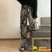 直筒扎染高腰休閒褲子女夏季薄款當下新款韓版寬鬆寬版個性長褲【happybee】