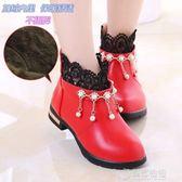 秋季新款兒童皮鞋中筒小女孩公主鞋女童短靴中大童單鞋女童鞋   草莓妞妞