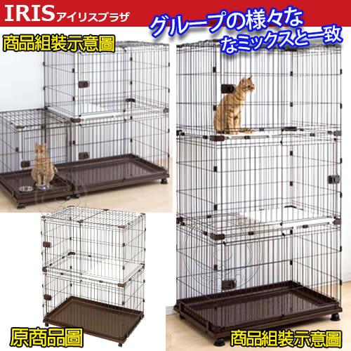 【培菓平價寵物網】日本《IRIS》IR-PCS-932寵物籠組合屋雙層貓屋