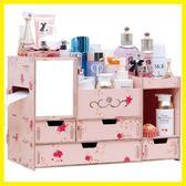 大號木制桌面化妝品收納盒化妝盒飾品盒抽屜式帶鏡子