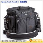 創意坦克 Thinktank Speed Freak V2.0 極速 腰包 公司貨 1機1鏡 TTP406