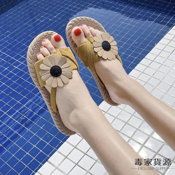 小雛菊花朵夾腳拖鞋女外穿防滑平底沙灘鞋時尚涼拖鞋潮【毒家貨源】
