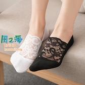 蕾絲襪 5雙裝 襪子女日系薄款蕾絲船襪淺口隱形襪套韓版花邊襪【風之海】