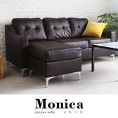 沙發 椅 L型沙發【HD047】Monica莫尼卡簡約L型沙發 收納專科