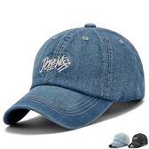 新款簡約女士牛仔帽子春夏季時尚韓版潮棒球帽戶外出游遮陽鴨舌帽