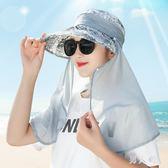 遮臉防曬大沿帽子紫外線面紗女夏天百搭遮陽帽太陽帽電瓶車防曬帽 PA7273『男人範』