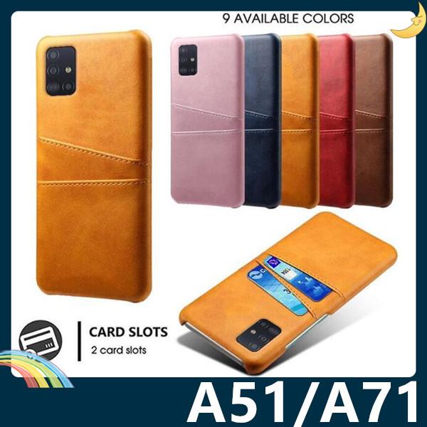 三星 Galaxy A51 A71 5G 熱定型手機殼 真皮硬殼 高檔荔枝紋 雙插卡 超薄簡約 保護套 手機套 背殼 外殼
