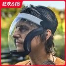 高清防霧防飛濺 防飛沫防飛濺防霧護目鏡防護面罩,騎行面罩、防風面罩,防疫面罩