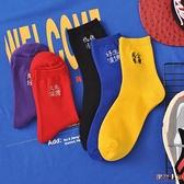 3雙裝 韓版彩色長筒襪子女潮薄款中筒襪男情侶襪【倪醬小舖】