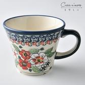 波蘭陶 紅白彩卉系列 寬口茶杯 馬克杯 咖啡杯 水杯 240 ml 波蘭手工製【美學生活】