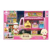 《 Konggi Rabbit 兔寶家族 》 GURMI美式餐車╭★ JOYBUS玩具百貨