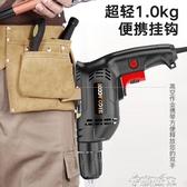 電鑽 手電動鑽家用多功能沖擊電轉220v手槍電鑽電動工具螺絲刀YYJ 伊莎gz