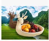 創意家用現代客廳藤編歐式塑料水果盤LYH3490【大尺碼女王】