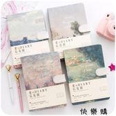 創意簡約手帳記事本日記日式復古旅行