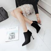 秋冬馬丁靴 細跟短靴 高跟尖頭踝靴短筒靴《小師妹》sm14