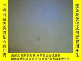 二手書博民逛書店罕見新疆歷史文稿(十四篇關於西域及中亞歷史文化的論文)Y1537